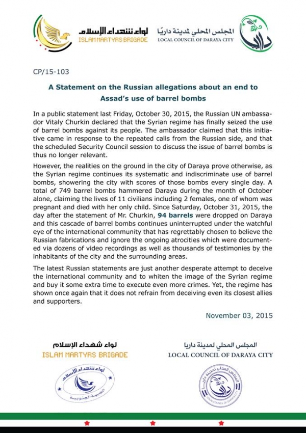 A Statement on the Russian allegations about an end to Assad's use of barrel bombs